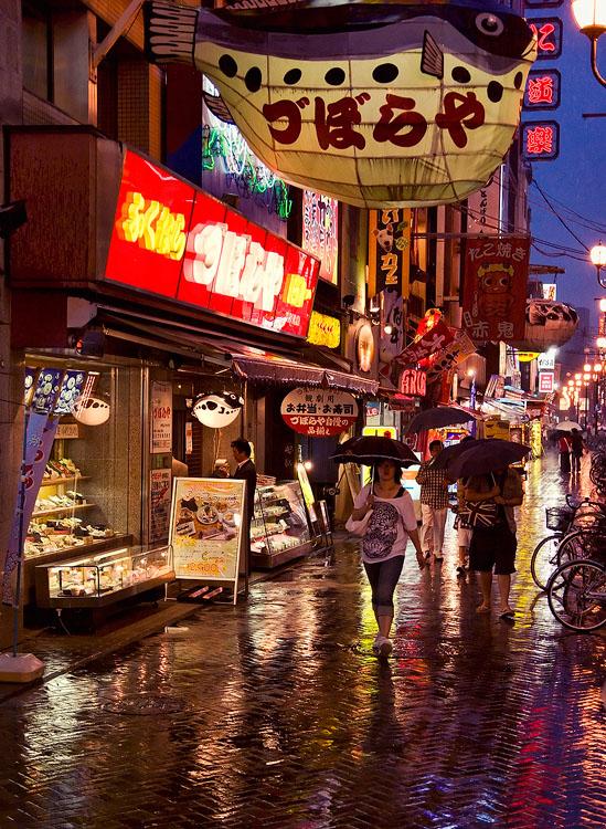 Namba, Osaka.