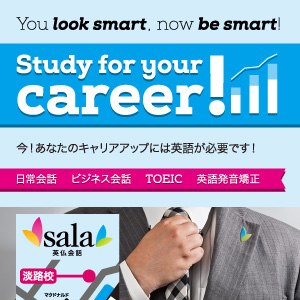 Business English flyer