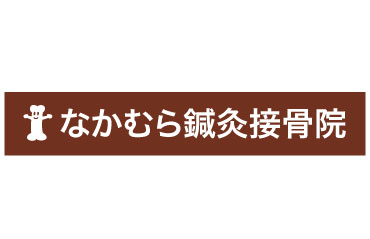 nakamura-logo