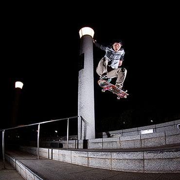 skate-thumb